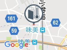 有限会社SKサウナ光陽産業