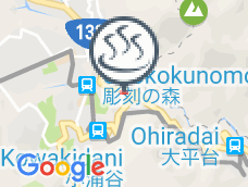 Yuu in Hakone