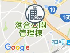 春日井ホテルグランドティアラ
