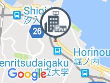 Business Inn Ryokan