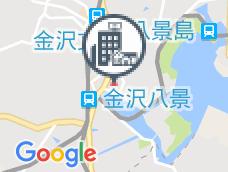 ニッコーホテル金沢八景