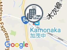 Takemura Ryokan