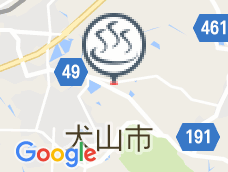 犬山市役所/さら・さくらの湯