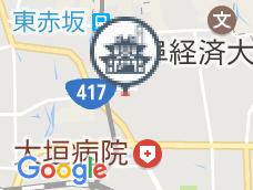 スーパー銭湯あさひ乃湯大垣店