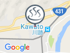 Kitayama health spa