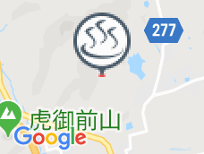 有限会社須賀谷温泉