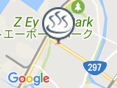 Ichihara Natural Hot Springs Edo