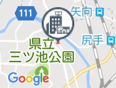 ビジネス旅館高司寮