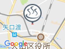 大田黒湯温泉・第二日の出湯