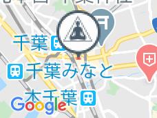 ホットヨガスタジオLAVA 千葉店