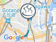 Otaki Hotel Tokyo