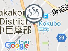 Kofu Showa Onsen