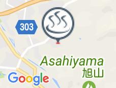 Fuefuki City / Ichinomiya Health Promotion Facilit