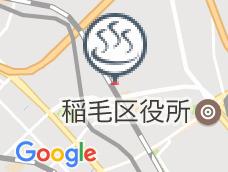 ゲルマニウム温浴稲毛店