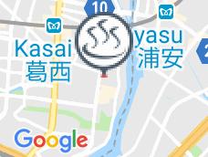 Hot water treatment Kasai