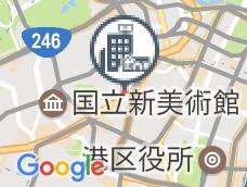 アパホテル六本木1丁目駅前