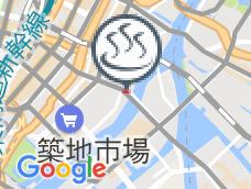 片倉興産株式会社