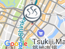 Ashino Onsen Headquarters