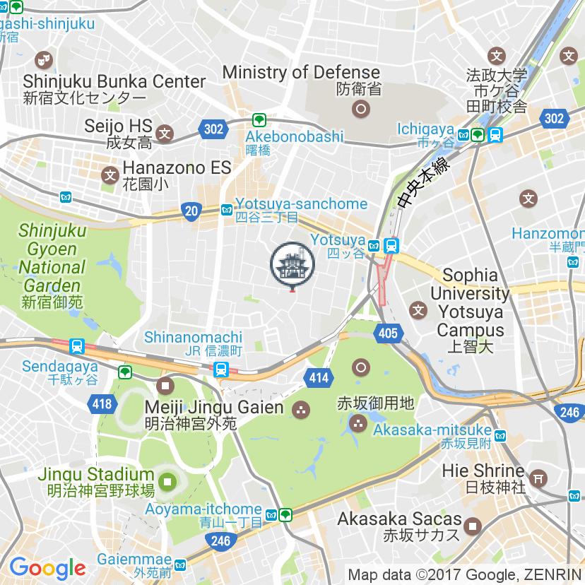 Wakaba-yu