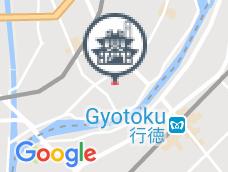 No. 2 Kotobukiyu