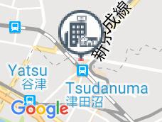 Tsunamuso