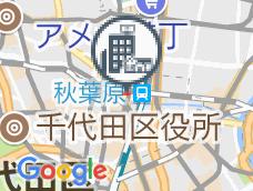 安心お宿 秋葉原電気街店