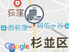 安心お宿 プレミア 荻窪店