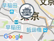 牛込バス会館