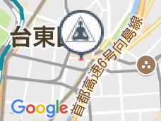 ホットヨガスタジオLAVA浅草店