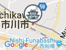 Shochiku-yu