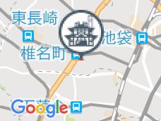 椎名町興業有限会社