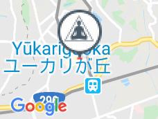 Hot Yoga Studio LAVA Aeon Town Yukarigaoka