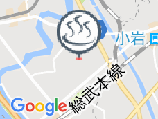 東京天然温泉古代の湯