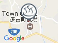 Arashi no Yu Tōko store