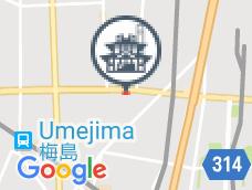 Ohira-yu