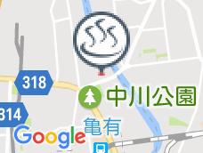 大谷田温泉