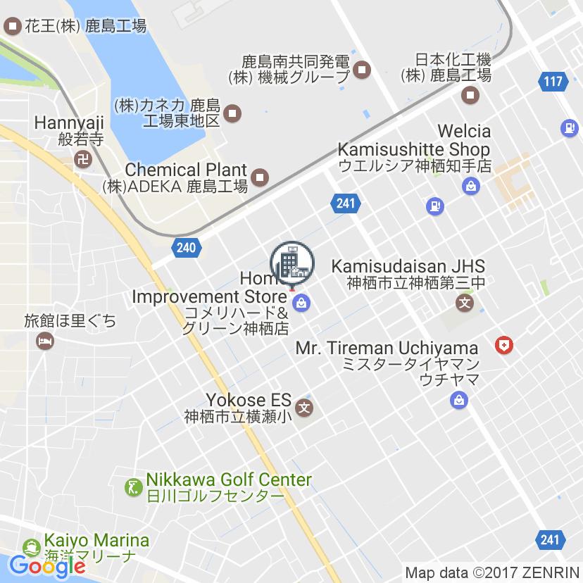 Business Ryokan Ogiya