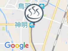 三六温泉神明苑