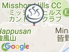 Minano-machi water and green contact center