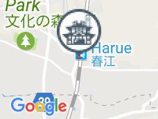 Matsunoyu