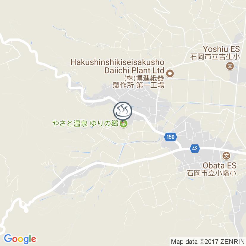 Yasuri Township Yasuri Towns