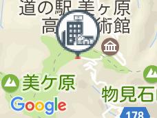 美ヶ原高原ホテル