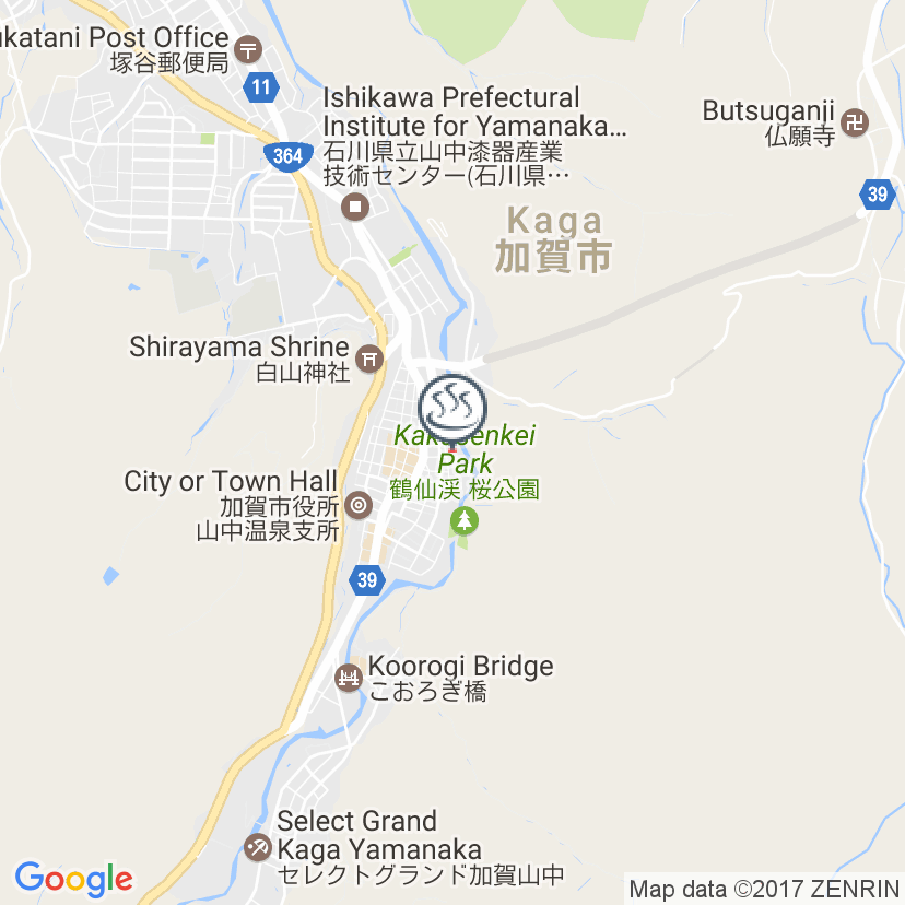 Shirasagi hot water Tadaya