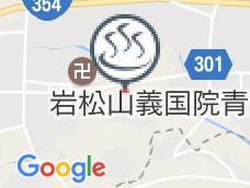 太田市尾島健康福祉増進センター