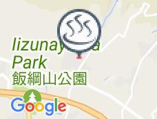 Takamine hot springs limited company