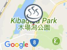 Kiba Onsen Total Water