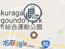Iwase Castle Comprehensive Entertainment Center