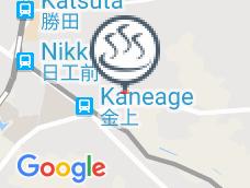 Nagatachi Keisatsu Onsen