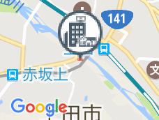 高田屋旅館