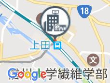 上田駅前ロイヤルホテル